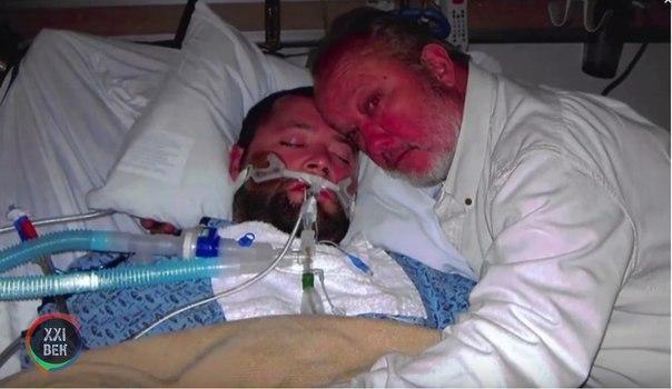 27-летний сын Джорджа Пикеринга перенес несколько инсультов и впал в кому. Медик...