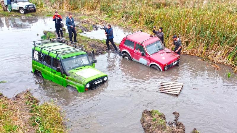 Пацаны из Курска тестируют уазик в болоте, кто лучше НИВА или УАЗ?