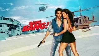 Фильм без перевода \Bang Bang Full Movie   Hrithik Roshan, Katrina Kaif New Bollywood HD Movies   New Hindi HD Movies