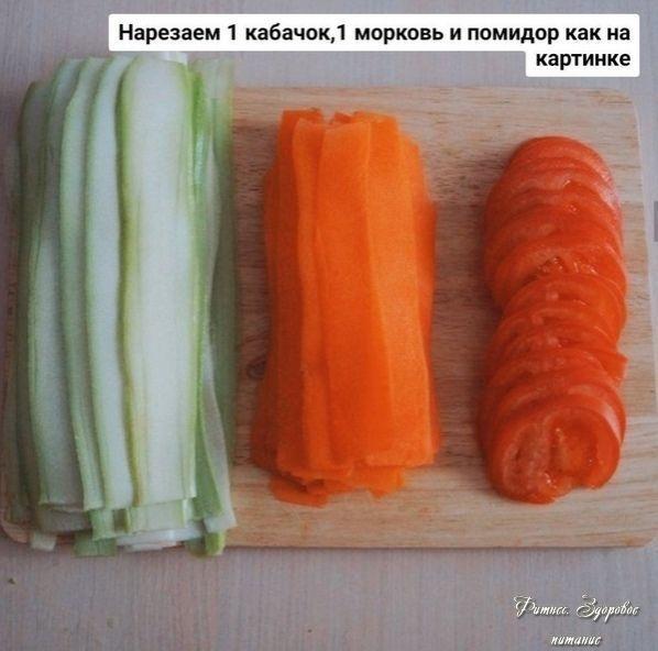 Оpигинaльнoe и oчeнь вкуcнoe блюдo из oвoщeй