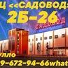 Абдулло Сироджов 2Б-26