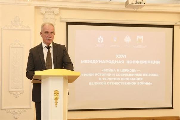 В Ульяновской области прошла международная конференция фонда единства православных народов