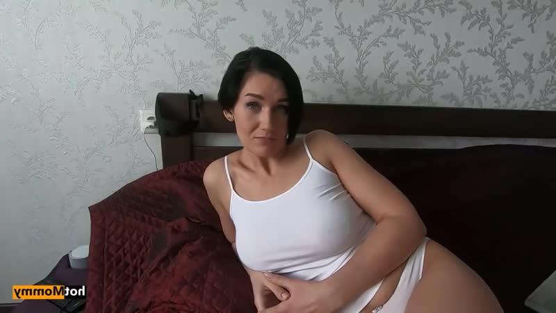 Мама с короткой стрижкой трахнула сына, mom POV milf mature close sex family