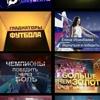 Композитор Максим Алексеев - Музыка для ТВ