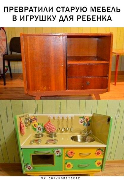Вторая жизнь для ненужной мебели