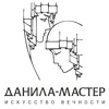 """Изделия из карельского гранита """"Данила-Мастер"""""""
