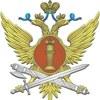 УФСИН России по Курской области