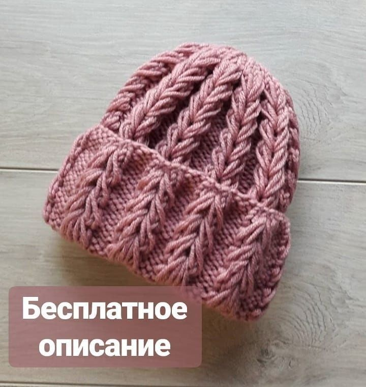Вяжем шапочку объемным узором.