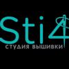 Студия вышивки Sti4