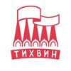 Тихвинский информационно-туристский центр