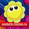 Печать на футболках и фотоподарки в Томске