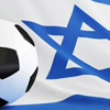 Израильский спорт