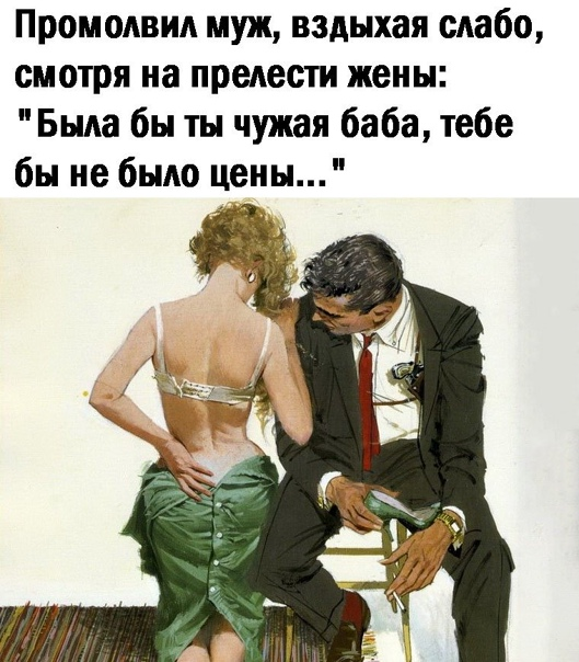 И так наверное каждый думает)