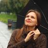 Ekaterina Tyutina-Zaykova