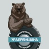 УРАЛРЕМШИНА.Шины б/у Пермь( грузовые и спецтех.)
