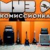 Muz-Komissionka - Музыкальный магазин