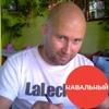 Vsevolod Ukrainsky