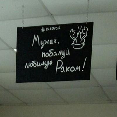 Вася Иванов, Петропавловск-Камчатский