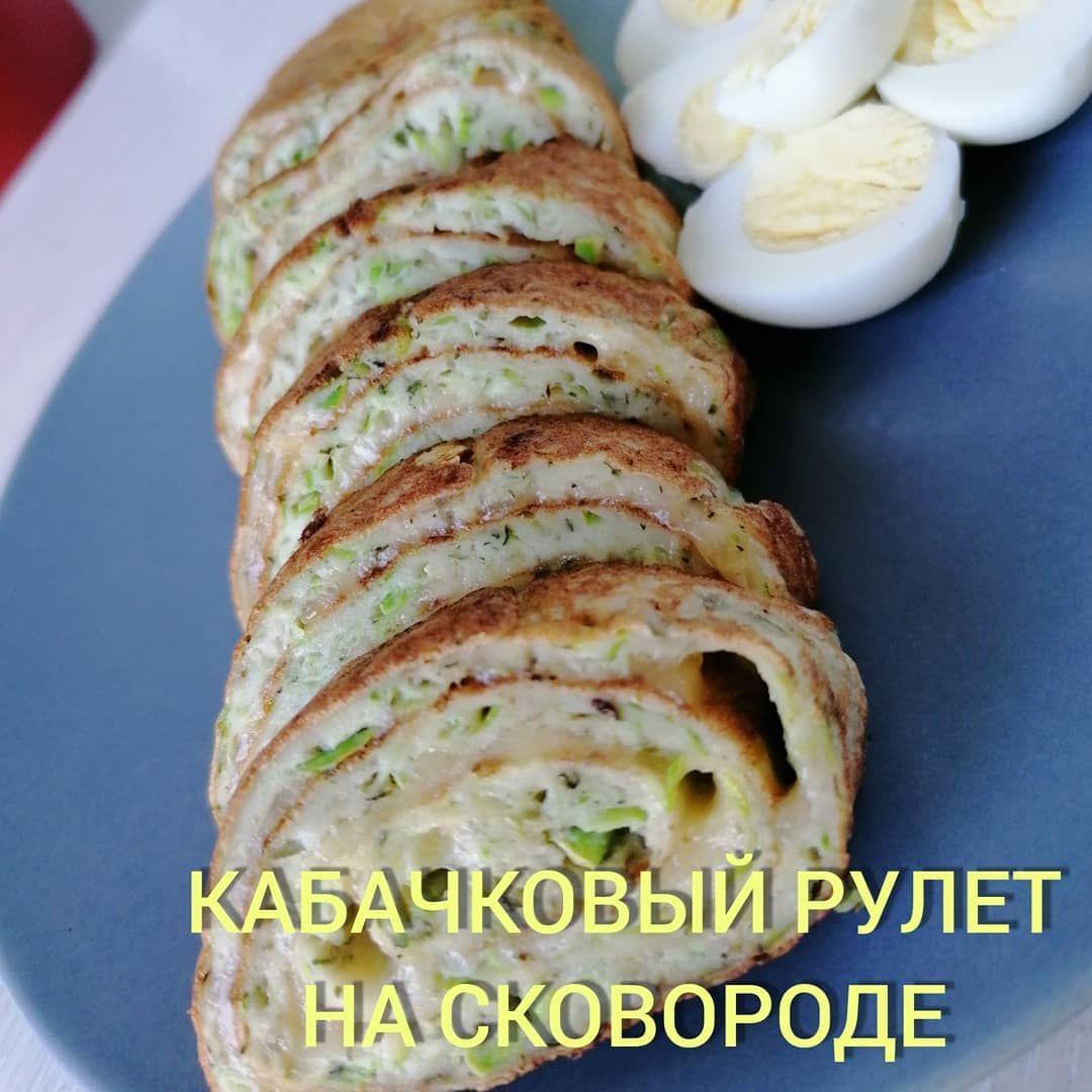 Рулет из кабачка с сыром