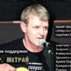Манагер (Олег Судаков) в Кирове 09/03