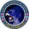 Chelsea - ФК Челси | chelseablues.ru