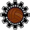 Автозаводская футбольная лига