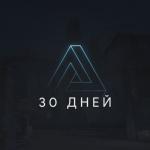 MIDNIGHT - Приватный Чит Для CS:GO (30 Дней)