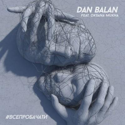 Dan Balan, London
