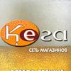 КЕГА - сеть магазинов и баров