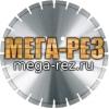 Алмазная резка, сверление, демонтаж в Ярославле