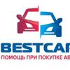 Автоподбор, диагностика /// Нижний Новгород