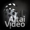 AltaiVideo (студия вашего кино)