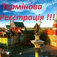 ΑнатолийΚонстантинов