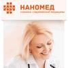 "Медицинская клиника ""Наномед"" Калуга"