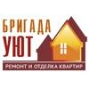 Ремонт квартир в Нижнем Новгороде   Бригада Уют