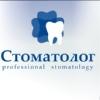 """ООО """"Стоматолог"""" в Дзержинске"""