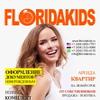 Аренда авто | Роды в Майами | Квартиры в Майами