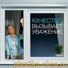 Пластиковые окна в Раменском, Жуковском недорого