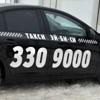 Такси ЭЙ-БИ-СИ в Санкт-Петербурге