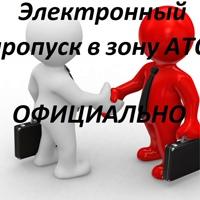 ΑндрейΚостин