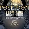 1 октября POSEIDON + LAST DIVE