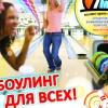 7 Миля Иркутск