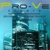 Pro-ve studio производство наружной рекламы
