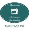 Matilda Skameykina