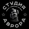 Avrora Sergeev