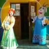 Магаданская детская библиотека Мальвина