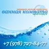 Ванная Комната. Мебель. Сантехника в Крыму