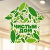 Клининговая компания   Уборка   в Казани