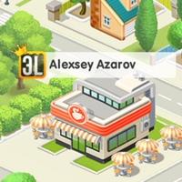 АлексейАзаров