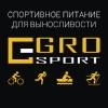 GroSport - спортивное питание для выносливости